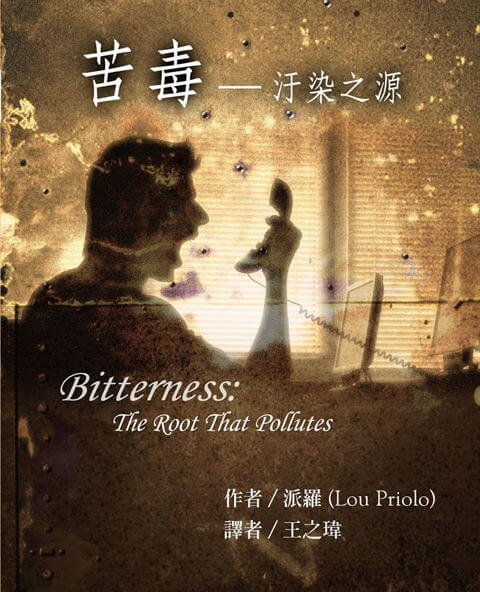 book chinese priolo bitterness