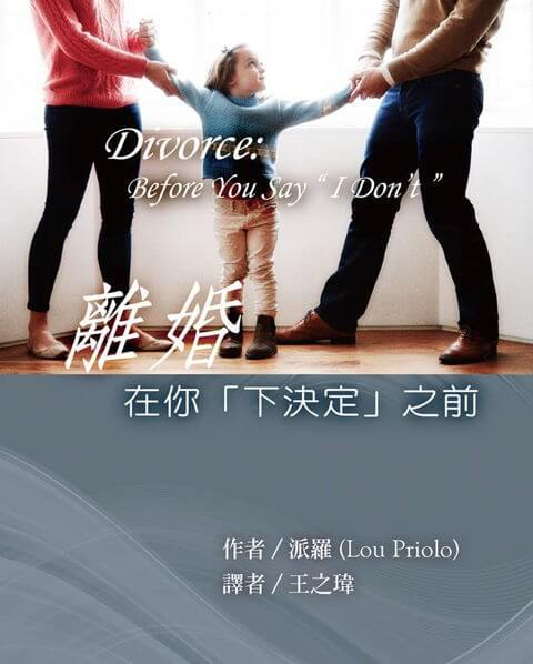 book chinese priolo divorce